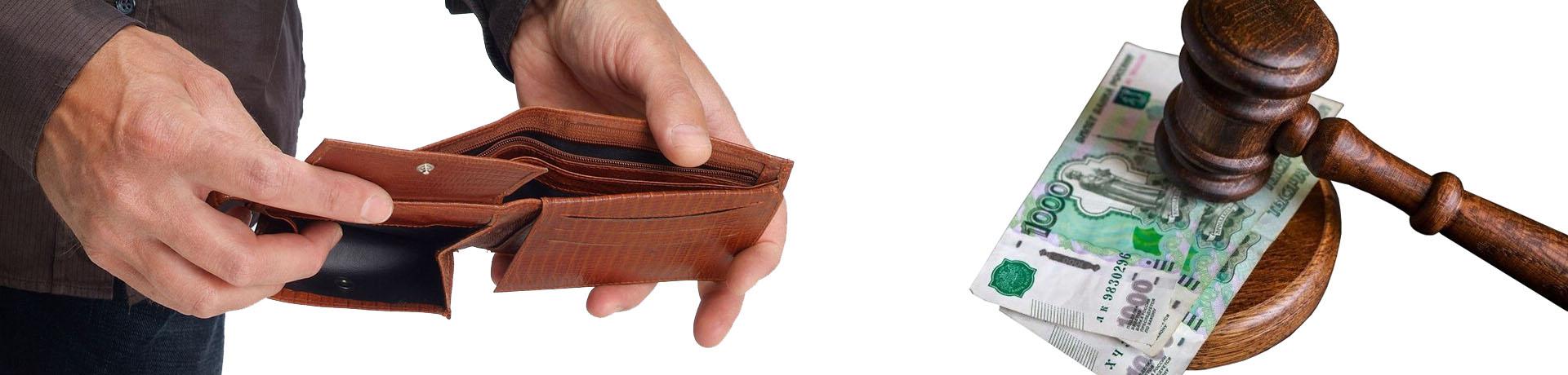 Внесудебное банкротство - Банкротство юридических и физических лиц в Сургуте